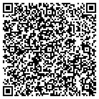 QR-код с контактной информацией организации ГОРНАЯ СКАЗКА ТУРИСТИЧЕСКАЯ БАЗА