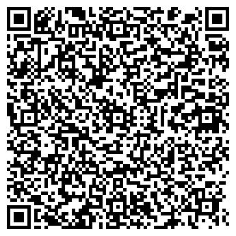 QR-код с контактной информацией организации ООО ЧЕРЕМХОВГИДРОМАШ