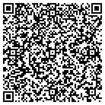 QR-код с контактной информацией организации МУП ХИМИК, ЧЕРЕМХОВСКИЙ ЗАВОД