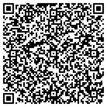 QR-код с контактной информацией организации РУДОРЕМОНТНЫЙ ЗАВОД