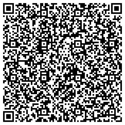 QR-код с контактной информацией организации ВОСТОЧНО-СИБИРСКОЙ ЖЕЛЕЗНОЙ ДОРОГИ ДИСТАНЦИЯ СИГНАЛИЗАЦИИ И СВЯЗИ № 4