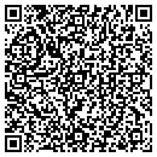QR-код с контактной информацией организации УЗКОЛУГСКОЕ, ТОО