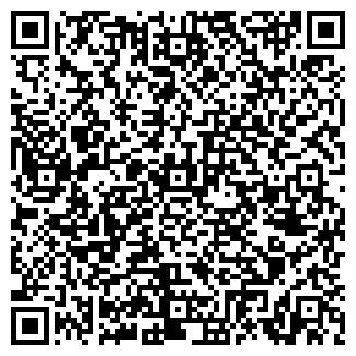 QR-код с контактной информацией организации НИЖНЕИРЕТСКОЕ, ТОО