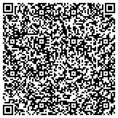 QR-код с контактной информацией организации СТ. ЧЕРЕПАНОВО РЕФРИЖЕРАТОРНОЕ ВАГОННОЕ ДЕПО З-С Ж. Д.