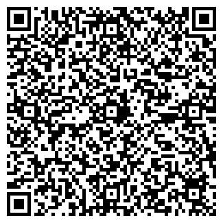 QR-код с контактной информацией организации ИНСКОЕ, ЗАО