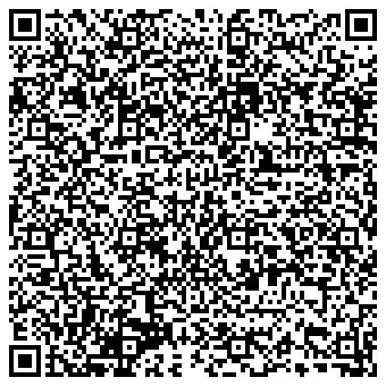QR-код с контактной информацией организации ЧЕРЕПАНОВО, РЕФРИЖЕРАТОРНОЕ ВАГОННОЕ ДЕПО ЗАПАДНО-СИБИРСКОЙ ЖЕЛЕЗНОЙ ДОРОГИ ГУП РЕФСЕРВИС МПС