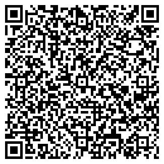 QR-код с контактной информацией организации ДОРОГИНСКОЕ, ЗАО