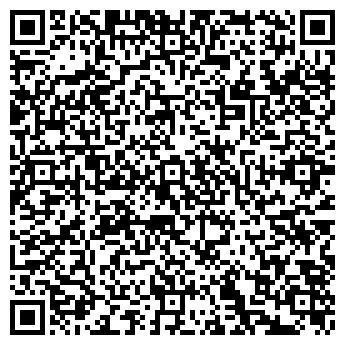 QR-код с контактной информацией организации ЧЕРЛАК РАСЧЕТНО-КАССОВЫЙ ЦЕНТР