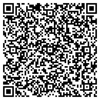 QR-код с контактной информацией организации ИРТЫШСКИЙ КБО
