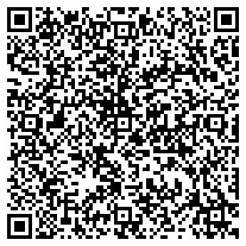 QR-код с контактной информацией организации РАСЧЕТНО-КАССОВЫЙ ЦЕНТР ЧЕРЛАК