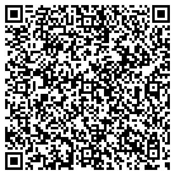 QR-код с контактной информацией организации ХЛЕБОКОМБИНАТ ОБЪЕДИНЕНИЕ