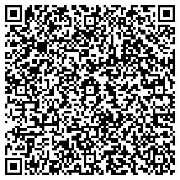 QR-код с контактной информацией организации РЕМОНТНО-МЕХАНИЧЕСКИЙ ЧЕРНОГОРСКИЙ ЗАВОД, ОАО