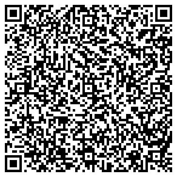 QR-код с контактной информацией организации АССОЦИАЦИЯ СОЛЕПРОИЗВОДИТЕЛЕЙ КР
