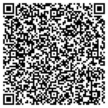 QR-код с контактной информацией организации ЧЕРНОГОРСКЛЕС, ОАО