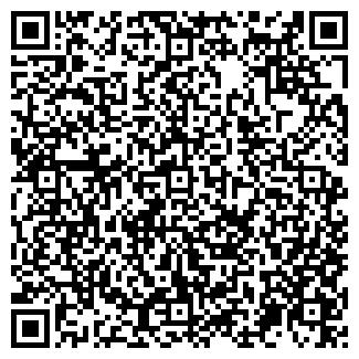 QR-код с контактной информацией организации ШВЕЙНИК, ОАО