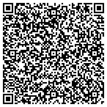 QR-код с контактной информацией организации ЧЕРНОГОРСКИЙ КОМБИНАТ ИСКУССТВЕННЫХ КОЖ, ОАО
