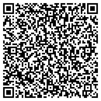 QR-код с контактной информацией организации КЕРАМИК, ПК