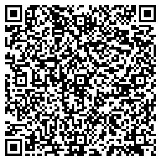 QR-код с контактной информацией организации АРГИЛЛИТ