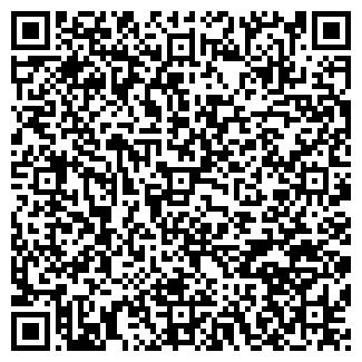 QR-код с контактной информацией организации ЛЕГИОН, ОАО