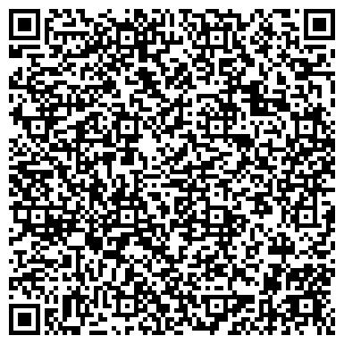QR-код с контактной информацией организации ОБЛЕГЧЕННЫХ КОНСТРУКЦИЙ ЧЕРНОГОРСКИЙ ЭКСПЕРИМЕНТАЛЬНЫЙ ЗАВОД, ОАО