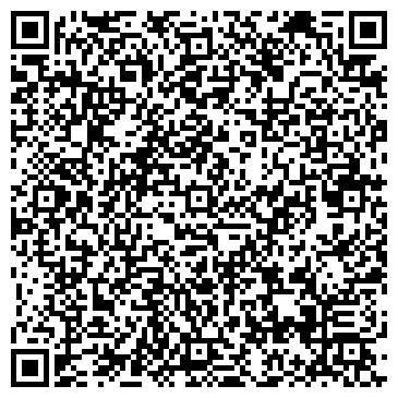 QR-код с контактной информацией организации ДУСЛЫК ( ДРУЖБА ) НАЦИОНАЛЬНЫЙ КЛУБ ТАТАР