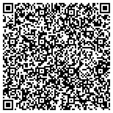 QR-код с контактной информацией организации ЧЭЗОК ОАО ЭКСПЕРИМЕНТАЛЬНЫЙ ЗАВОД ОБЛЕГЧЕННЫХ КОНСТРУКЦИЙ