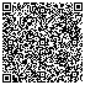 QR-код с контактной информацией организации ВАГОН-ГОСТИНИЦА