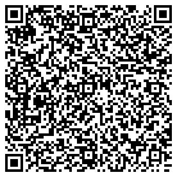 QR-код с контактной информацией организации МАРКА