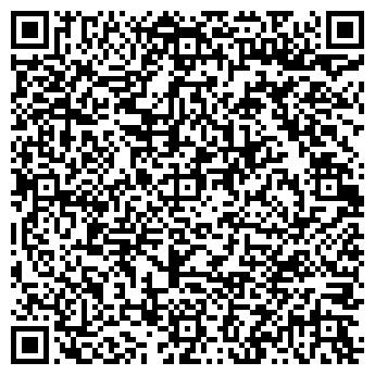 QR-код с контактной информацией организации ГОСТИНИЦА АЭРОПОРТ