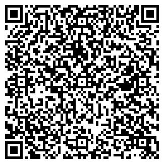 QR-код с контактной информацией организации ГОСТИНИЦА КАШТАК