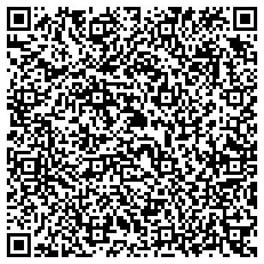 QR-код с контактной информацией организации ЕДИНАЯ НАЦИОНАЛЬНАЯ ДИСПЕТЧЕРСКАЯ СИСТЕМА (ЕНДС)-ЗАБАЙКАЛЬЕ