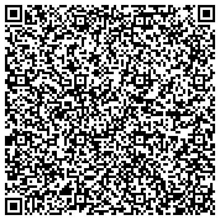 QR-код с контактной информацией организации «Всероссийское ордена Трудового Красного Знамени общество слепых» Забайкальская краевая организация