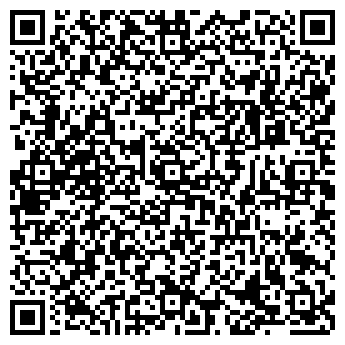 """QR-код с контактной информацией организации ООО """"Техно-Эксперт"""""""