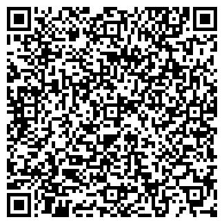 QR-код с контактной информацией организации СМП № 265