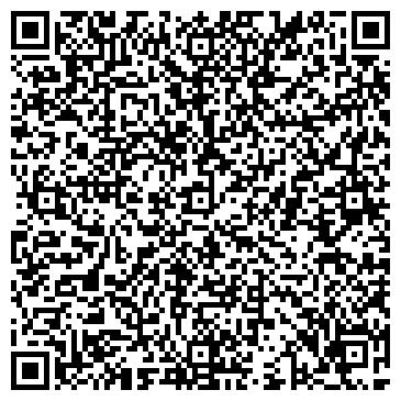 QR-код с контактной информацией организации ЧИТИНСКИЙ ЭКСПЕРИМЕНТАЛЬНО-МЕХАНИЧЕСКИЙ ЗАВОД, ТОО