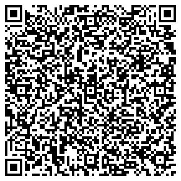 QR-код с контактной информацией организации ФЕНИКС ЦЕНТР ВОССТАНОВИТЕЛЬНОГО ЛЕЧЕНИЯ