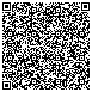 QR-код с контактной информацией организации АСТ - АГЕНТСТВО СОЦИАЛЬНЫХ ТЕХНОЛОГИЙ