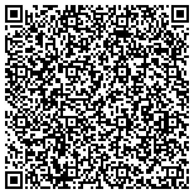 QR-код с контактной информацией организации ОБЛАСТНОЙ ЦЕНТР САНИТАРНО-ЭПИДИМИОЛОГИЧЕСКОГО НАДЗОРА