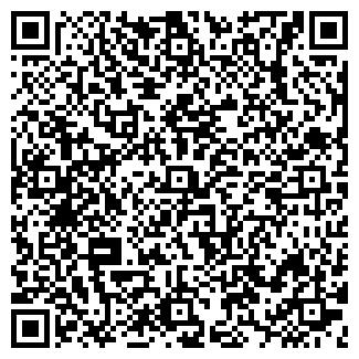 QR-код с контактной информацией организации ЭКОНОМPLAST