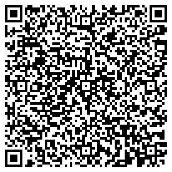 QR-код с контактной информацией организации ДЕТСКОЕ ОБЪЕДИНЕНИЕ № 1