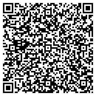 QR-код с контактной информацией организации ПМК № 804