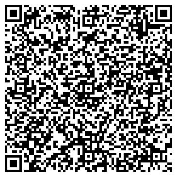 QR-код с контактной информацией организации ПРОФЕССИОНАЛЬНОЕ УЧИЛИЩЕ №6