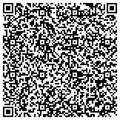 QR-код с контактной информацией организации СРЕДНЕ-СПЕЦИАЛЬНОЕ УЧИЛИЩЕ ОЛИМПИЙСКОГО РЕЗЕРВА