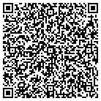 QR-код с контактной информацией организации АС-МЕБЕЛЬ ОСОО
