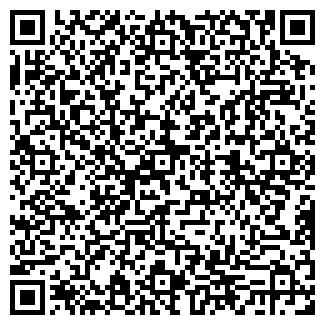 QR-код с контактной информацией организации ИНТЕГРАЛ РУЦ НОУ
