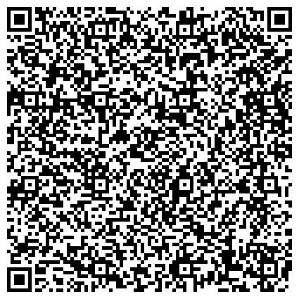 """QR-код с контактной информацией организации Красночикойский филиал ГПОУ """"Читинский политехнический колледж"""""""