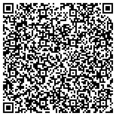 QR-код с контактной информацией организации ЗАБАЙКАЛЬСКИЙ ГОСУДАРСТВЕННЫЙ КОЛЛЕДЖ, ГОУ СПО