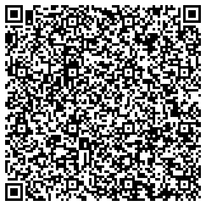QR-код с контактной информацией организации Читинское суворовское военное училище МВД России