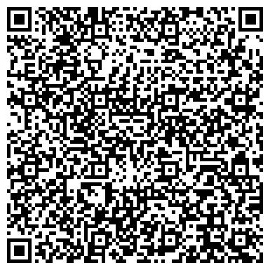 QR-код с контактной информацией организации КАДАЛИНСКОЕ ПРОИЗВОДСТВЕННО-СТРОИТЕЛЬНОЕ ОБЪЕДИНЕНИЕ ООО