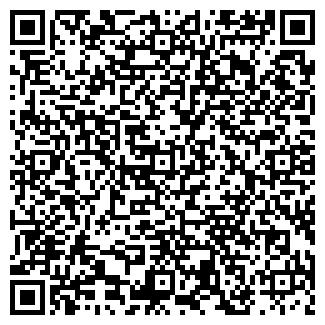 QR-код с контактной информацией организации ОТДЕЛЕНИЕ ПОЧТОВОЙ СВЯЗИ 672000